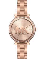 Wrist watch Michael Kors MK4335, cost: 299 €