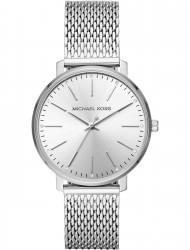Wrist watch Michael Kors MK4338, cost: 219 €