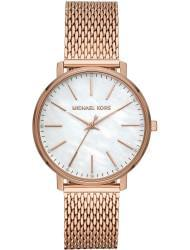 Наручные часы Michael Kors MK4392, стоимость: 17900 руб.