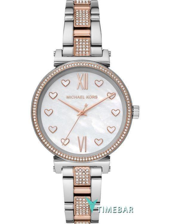 Wrist watch Michael Kors MK4458, cost: 329 €