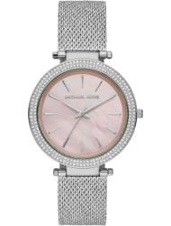 Wrist watch Michael Kors MK4518, cost: 269 €