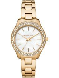 Wrist watch Michael Kors MK4555, cost: 269 €