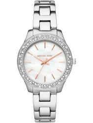 Wrist watch Michael Kors MK4556, cost: 269 €