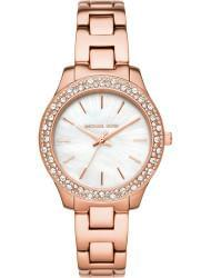 Wrist watch Michael Kors MK4557, cost: 269 €