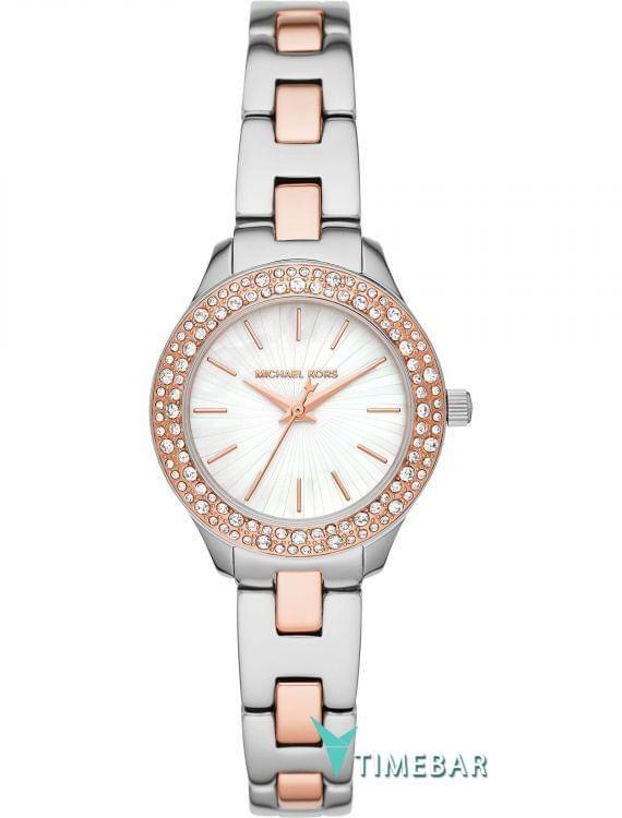 Watches Michael Kors MK4559, cost: 269 €