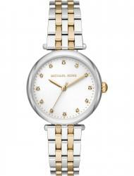 Wrist watch Michael Kors MK4569, cost: 349 €