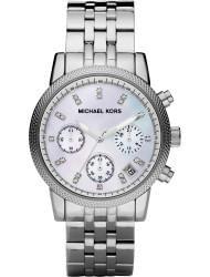 Наручные часы Michael Kors MK5020, стоимость: 22950 руб.