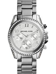 Наручные часы Michael Kors MK5165, стоимость: 15910 руб.