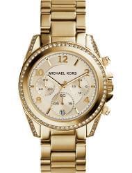 Наручные часы Michael Kors MK5166, стоимость: 14690 руб.