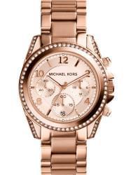 Наручные часы Michael Kors MK5263, стоимость: 15910 руб.