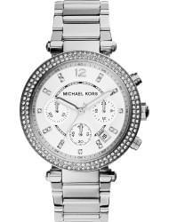 Наручные часы Michael Kors MK5353, стоимость: 17230 руб.