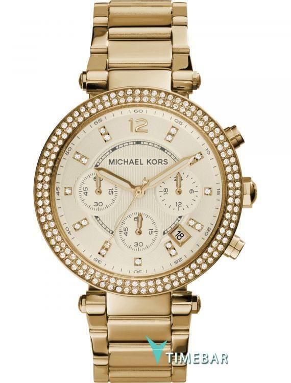 Наручные часы Michael Kors MK5354, стоимость: 19090 руб.