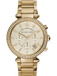 Наручные часы Michael Kors MK5354, стоимость: 17620 руб.
