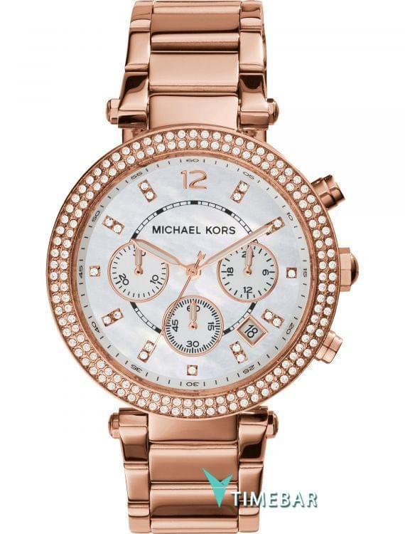Наручные часы Michael Kors MK5491, стоимость: 10600 руб.