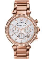 Наручные часы Michael Kors MK5491, стоимость: 15910 руб.