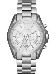 Wrist watch Michael Kors MK5535, cost: 299 €