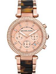 Наручные часы Michael Kors MK5538, стоимость: 18770 руб.