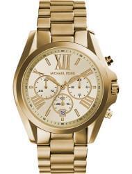 Наручные часы Michael Kors MK5605, стоимость: 14990 руб.
