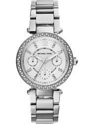 Наручные часы Michael Kors MK5615, стоимость: 14580 руб.