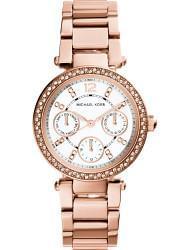 Наручные часы Michael Kors MK5616, стоимость: 17230 руб.
