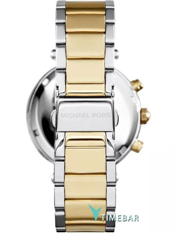 Наручные часы Michael Kors MK5626, стоимость: 10470 руб.. Фото №3.