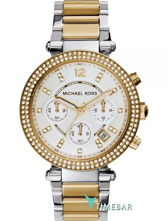 Наручные часы Michael Kors MK5626, стоимость: 10470 руб.
