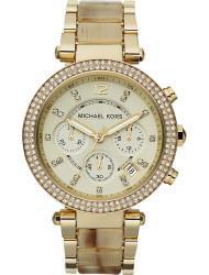 Наручные часы Michael Kors MK5632, стоимость: 16850 руб.