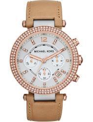 Наручные часы Michael Kors MK5633, стоимость: 16390 руб.