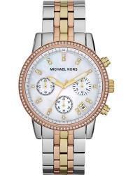 Наручные часы Michael Kors MK5650, стоимость: 17700 руб.