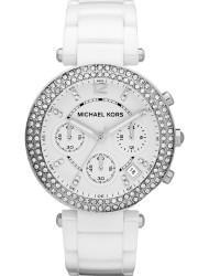 Наручные часы Michael Kors MK5654, стоимость: 21420 руб.
