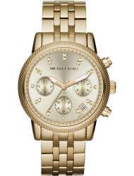 Наручные часы Michael Kors MK5676, стоимость: 15790 руб.