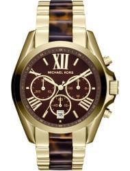 Наручные часы Michael Kors MK5696, стоимость: 17920 руб.
