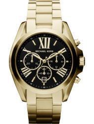 Wrist watch Michael Kors MK5739, cost: 299 €