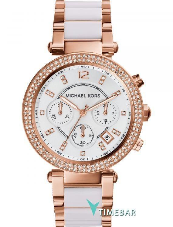 Наручные часы Michael Kors MK5774, стоимость: 14280 руб.