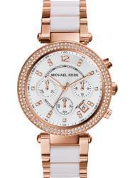 Наручные часы Michael Kors MK5774, стоимость: 18560 руб.