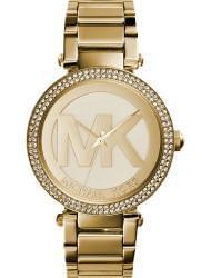 Наручные часы Michael Kors MK5784, стоимость: 14750 руб.