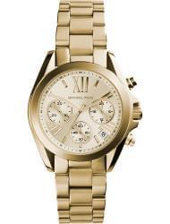 Наручные часы Michael Kors MK5798, стоимость: 14990 руб.