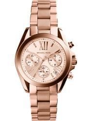 Наручные часы Michael Kors MK5799, стоимость: 14990 руб.