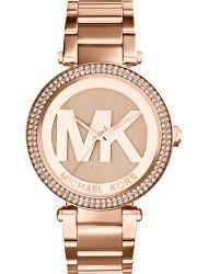 Наручные часы Michael Kors MK5865, стоимость: 15670 руб.
