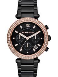 Наручные часы Michael Kors MK5885, стоимость: 11530 руб.