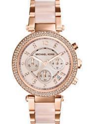 Наручные часы Michael Kors MK5896, стоимость: 18890 руб.