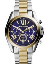 Наручные часы Michael Kors MK5976, стоимость: 20100 руб.