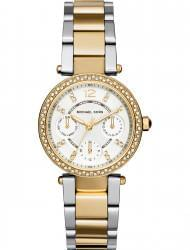 Наручные часы Michael Kors MK6055, стоимость: 12340 руб.