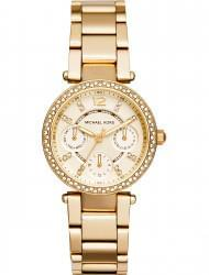 Наручные часы Michael Kors MK6056, стоимость: 25610 руб.