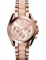 Wrist watch Michael Kors MK6066, cost: 309 €