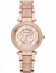 Наручные часы Michael Kors MK6110, стоимость: 15980 руб.