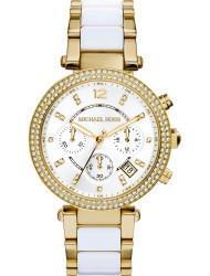 Наручные часы Michael Kors MK6119, стоимость: 24080 руб.