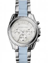 Наручные часы Michael Kors MK6137, стоимость: 22440 руб.