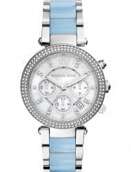 Наручные часы Michael Kors MK6138, стоимость: 22440 руб.