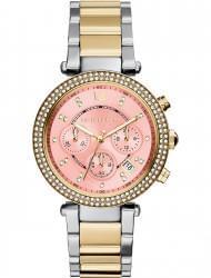 Наручные часы Michael Kors MK6140, стоимость: 22440 руб.